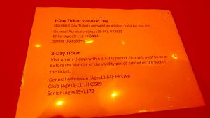香港ディズニーのチケット 香港空港のディズニーストア