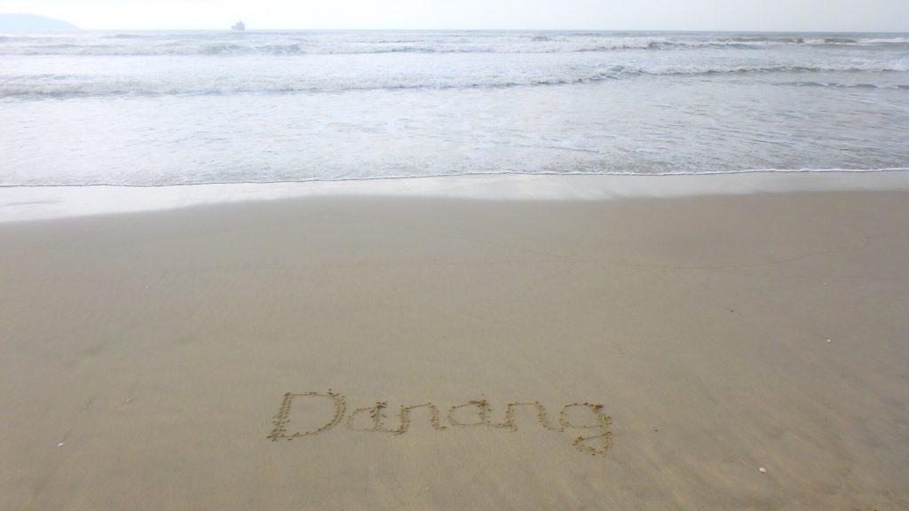 ダナンのビーチ観光
