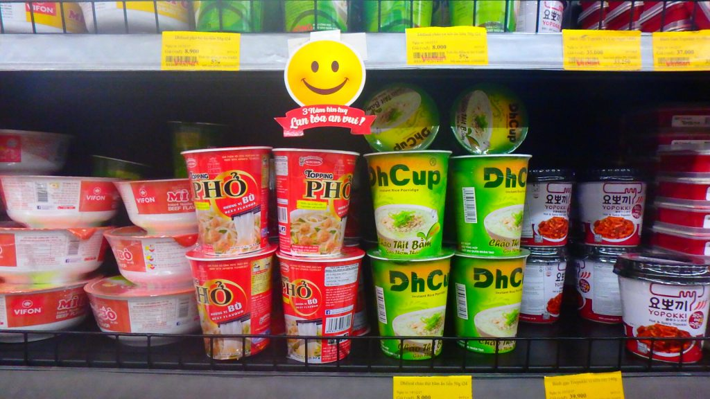 ダナンのスーパーのベトナムフォー