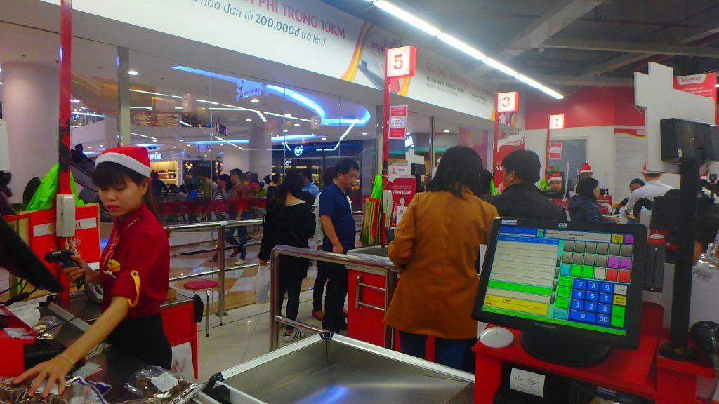 ベトナム・ダナンの安いおすすめのスーパー