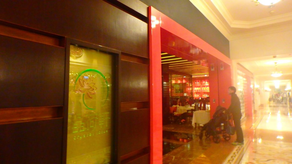 香港ディズニーランドホテル クリスタルロータス
