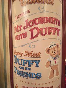 香港ディズニーのダッフィーのお店 My Journeys with Duffy