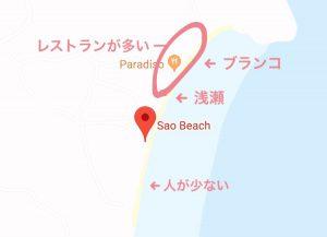 フーコック サオビーチのレストランと地図