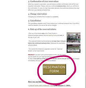 ノイシュヴァンシュタイン城 入場チケットの予約方法