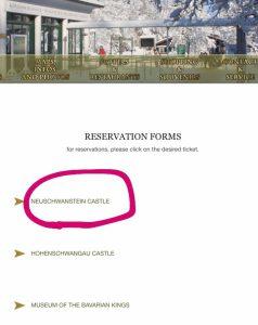 ノイシュヴァンシュタイン城 入場チケットの予約