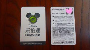 香港ディズニー フォトパス 写真撮影