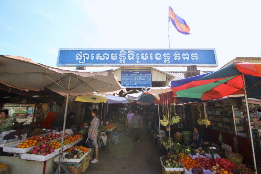 カンボジア Kampotのおすすめ観光 市場
