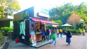 香港 マックカフェ 九龍公園