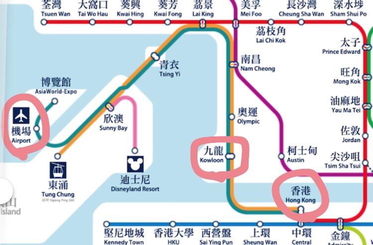 香港 空港から市内への行き方 エアポートエクスプレス