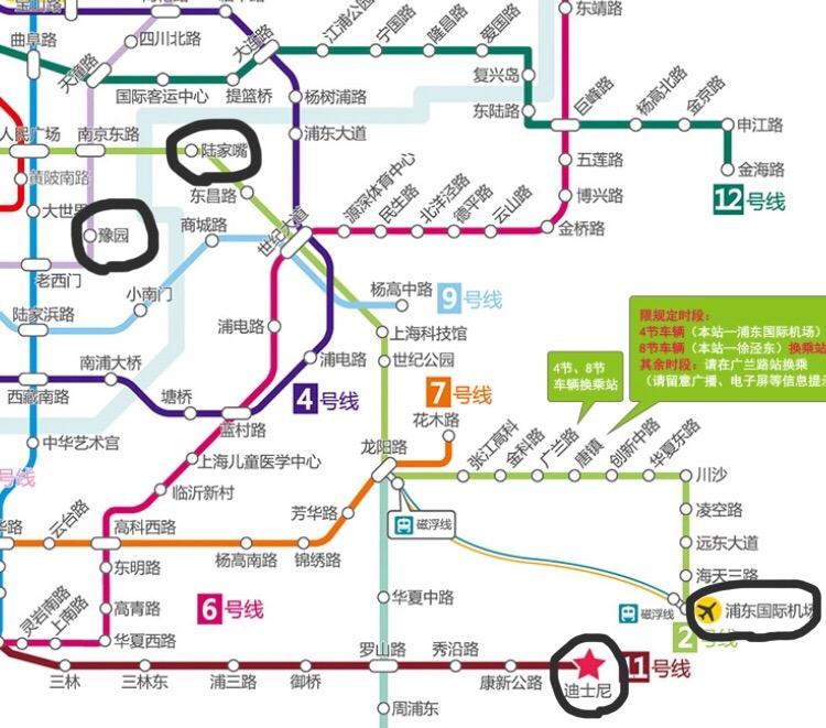 上海の地下鉄 空港から市内への行き方 map