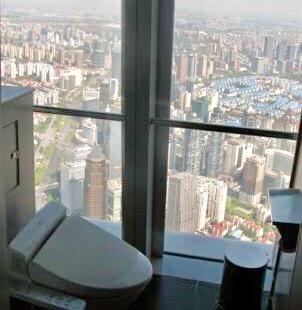 上海ヒルズ 94階 世界一の絶景トイレ