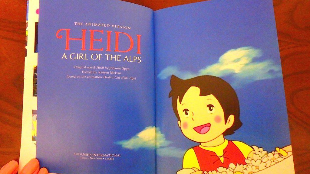 スイス旅行 アルプスの少女ハイジの舞台を巡る旅
