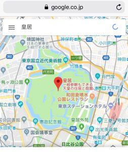 海外旅行初心者におすすめの裏技 Map 地図