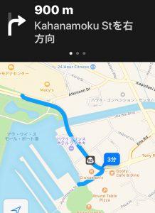 海外のタクシーでぼったくりに遭わない方法