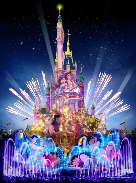 香港ディズニーの新しいお城