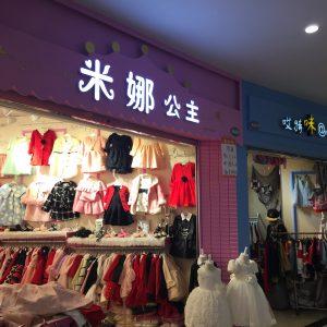 香港から中国本土 広州へ アパレル問屋街