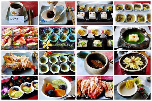 台湾で美味しいコース料理が食べられるレストラン