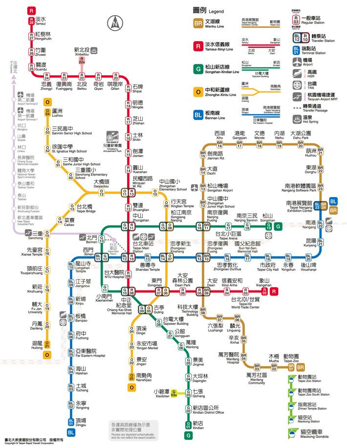 台湾MTR 最新版の路線図