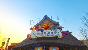 上海ディズニーの人気アトラクション プーさんの大冒険