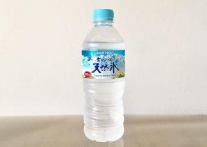 海外旅行 機内の荷物 持ち物 ペットボトルの水