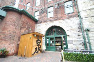 トロント ディスティラリー地区 日本酒の酒蔵