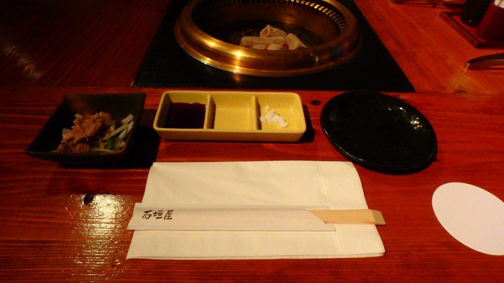石垣島でおすすめの焼肉屋さん 石垣屋のお通し