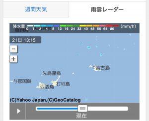 離島の天気 雨雲レーダー