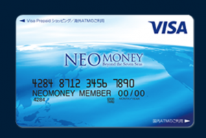 海外プリペイドカード NEO VISA