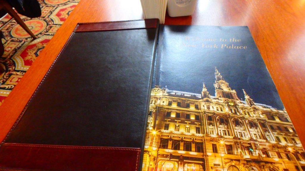 ブダペスト ニューヨークカフェのメニュー