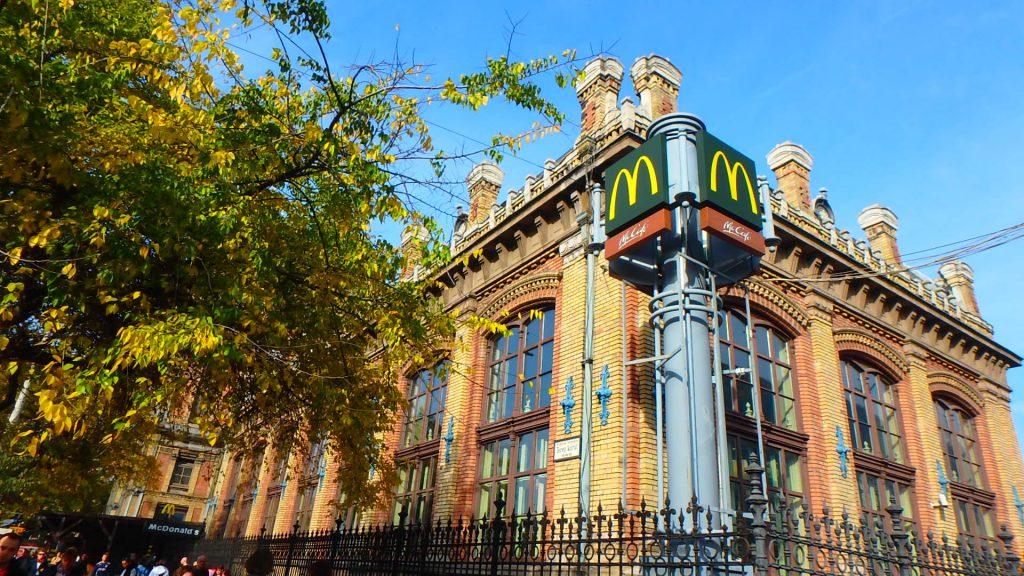 世界一美しいマック ハンガリー ブダペスト