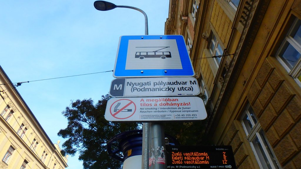 ハンガリー グンデルへの行き方 バス停 Nyugati pályaudvarM