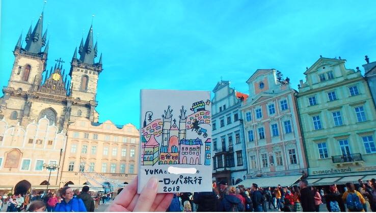 プラハ観光 旧市街広場 女子旅ブログ
