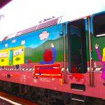 ブダペスト東駅からウィーン中央駅へ電車移動。オーストリア鉄道旅ブログ