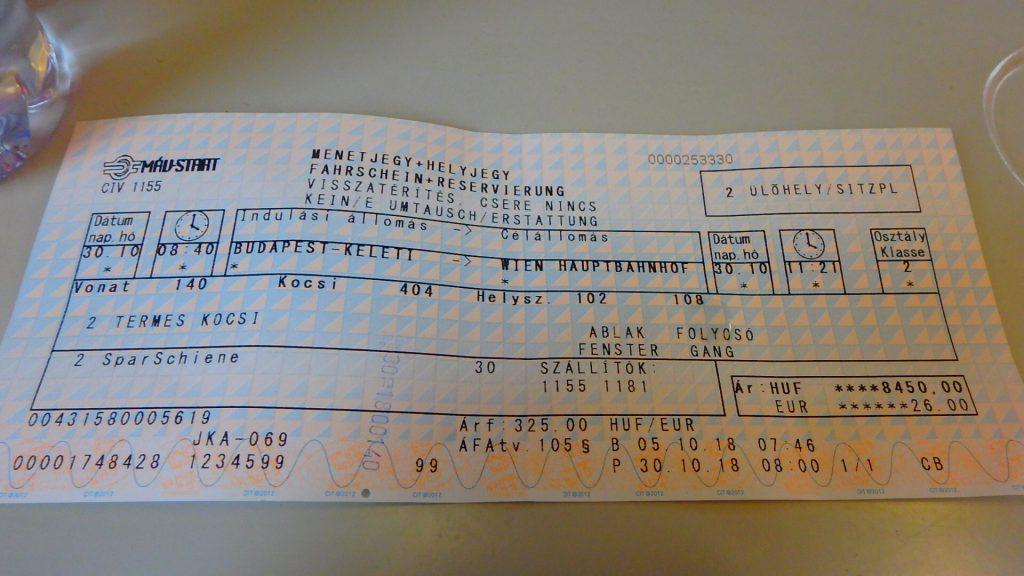 ブダペストからウィーンへの電車 チケット 切符