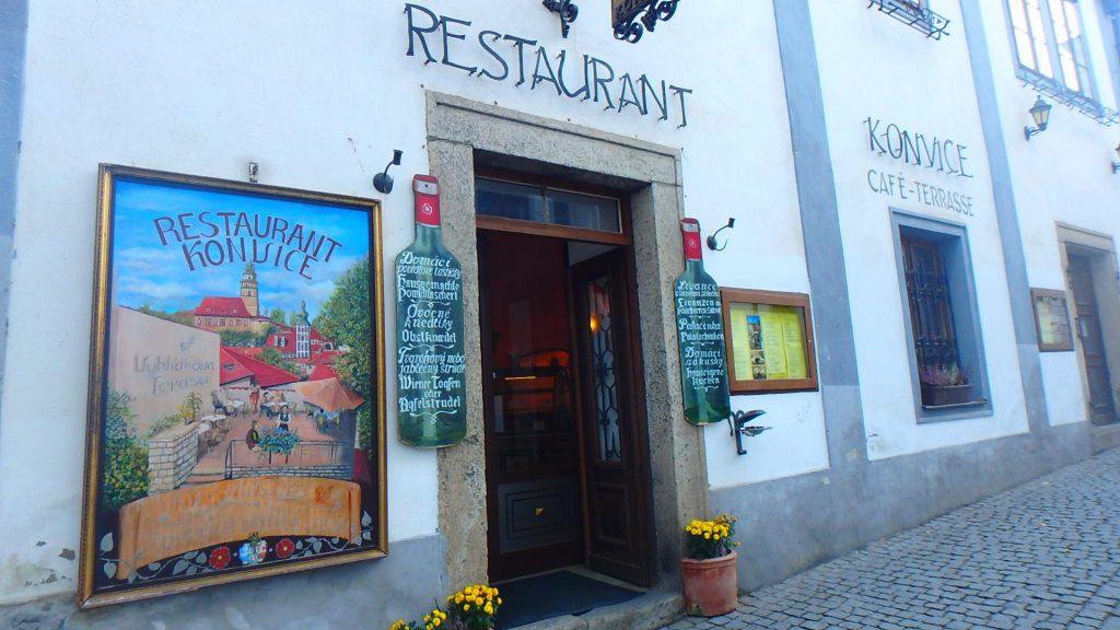 チェスキークルムロフ 夜ご飯 ディナー レストラン