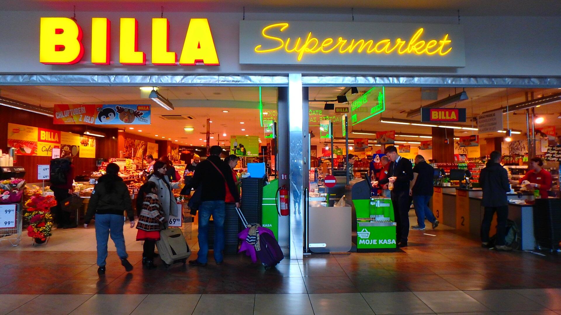 プラハ 空港 スーパーマーケット