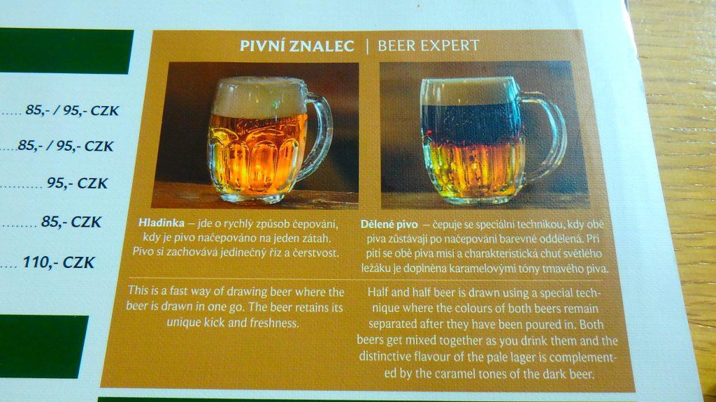 プラハの空港内でチェコビール