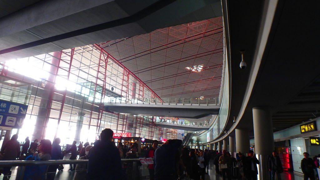 北京国際空港 トランジット