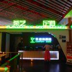 北京国際空港のマッサージ店とラウンジ、無料Wi-Fi〜快適トランジット