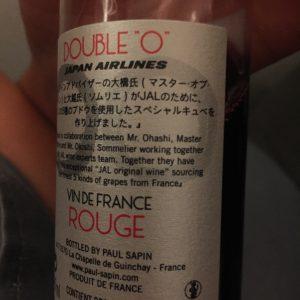JAL 国際線 機内サービス ワイン