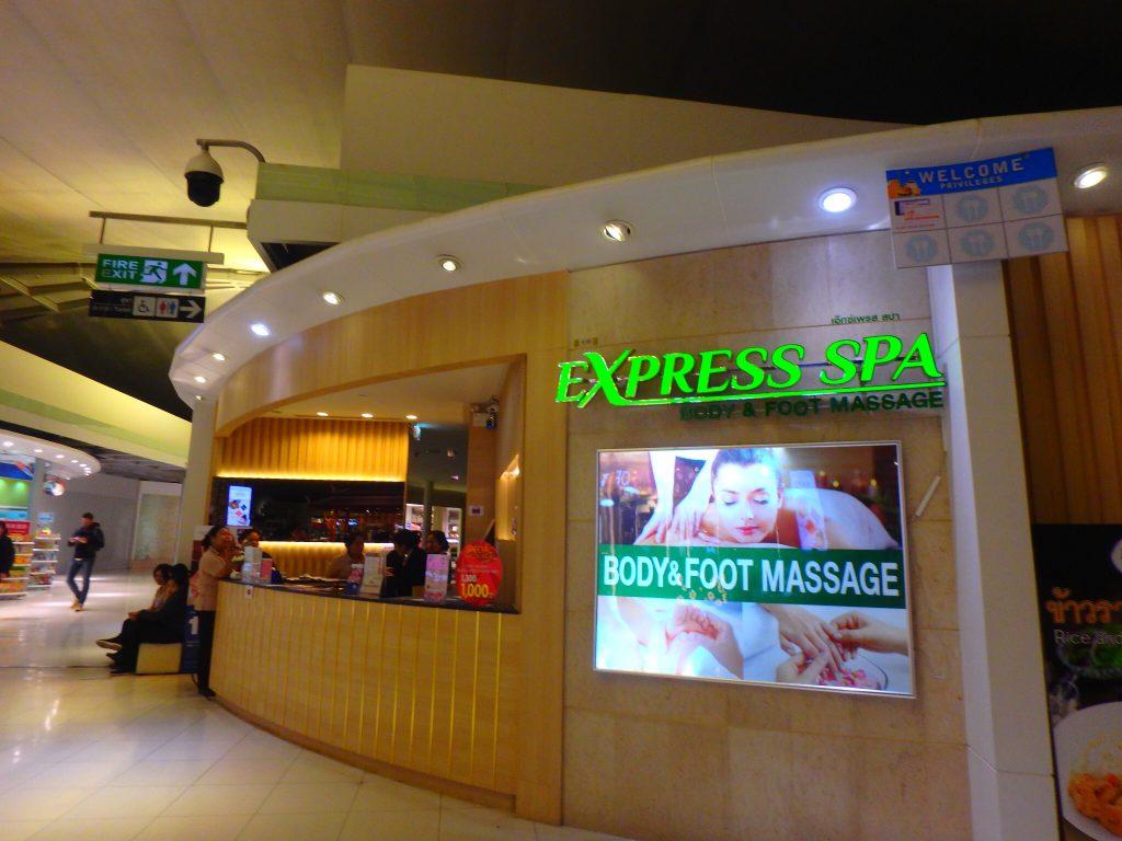 バンコク空港のExpressSPA