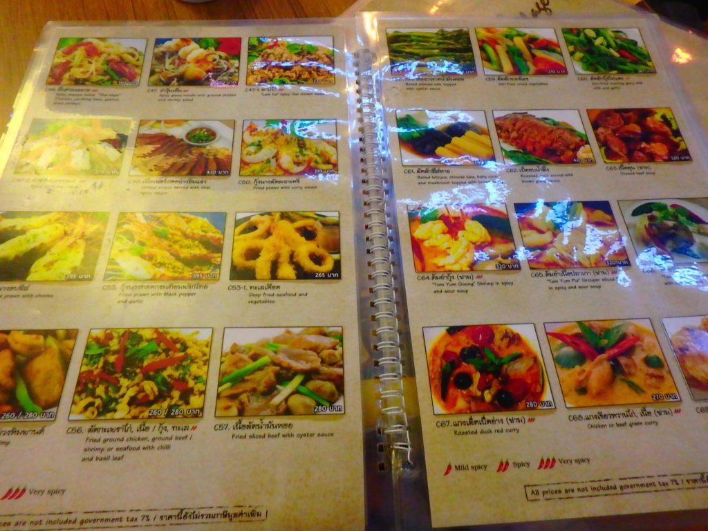 スワンナプーム空港のタイ料理レストラン