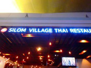 スワンナプーム空港内のレストラン SILOM VILLAGE THAI RESTAURANT