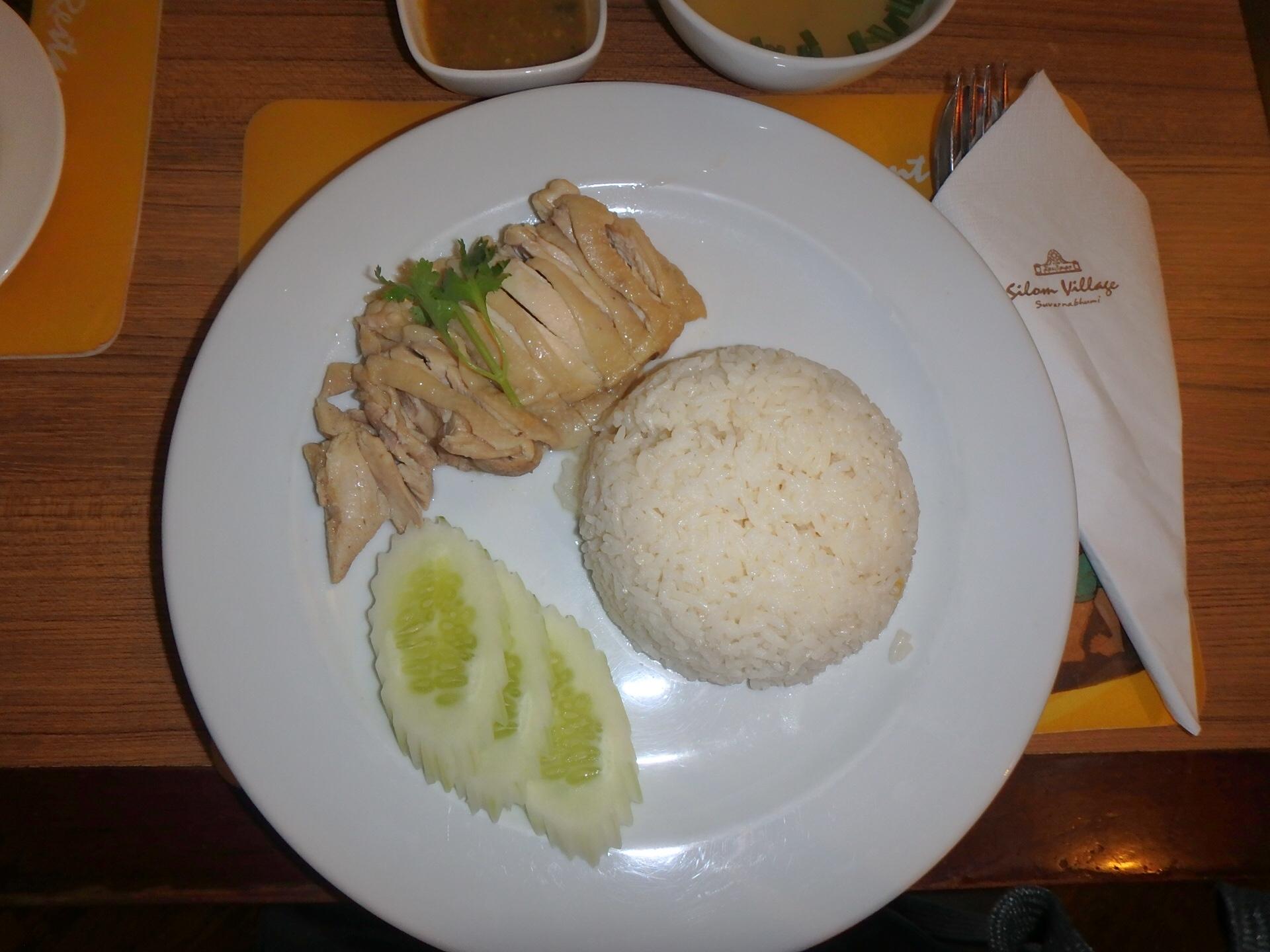 バンコク・スワンナプーム空港のおすすめレストラン タイ料理 カオマンガイ