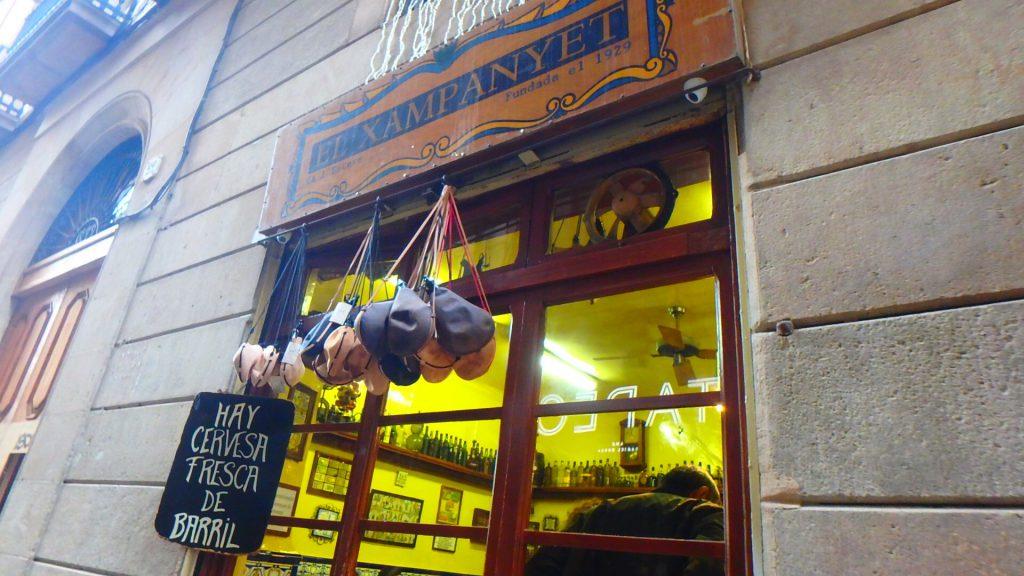 バルセロナ バル El Xampanyet(エル ザンパニェット)