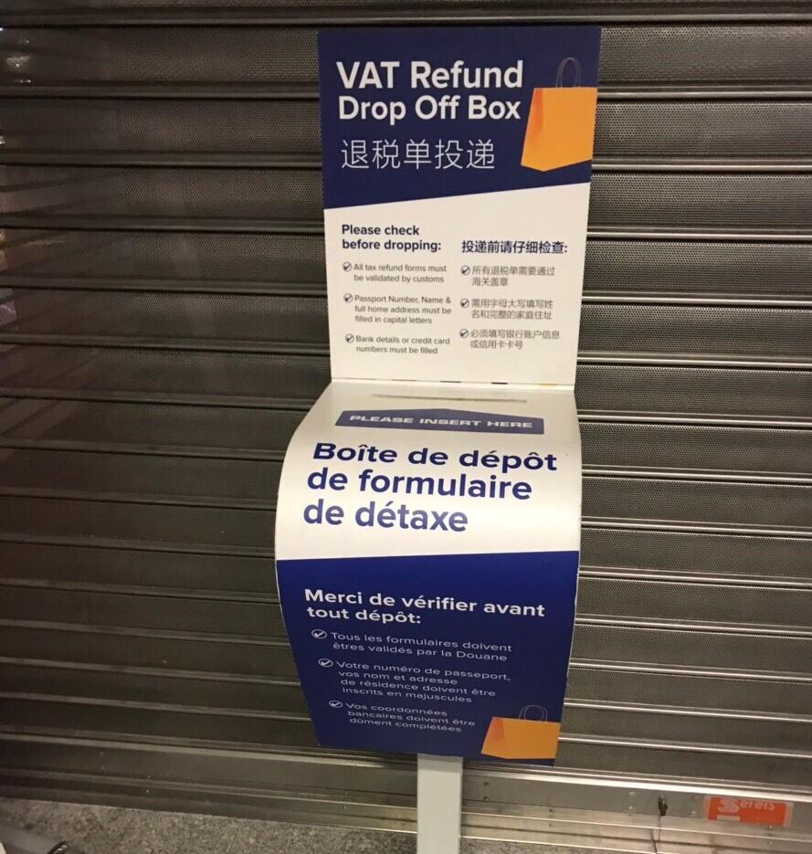 パリ 空港 TAX REFUND