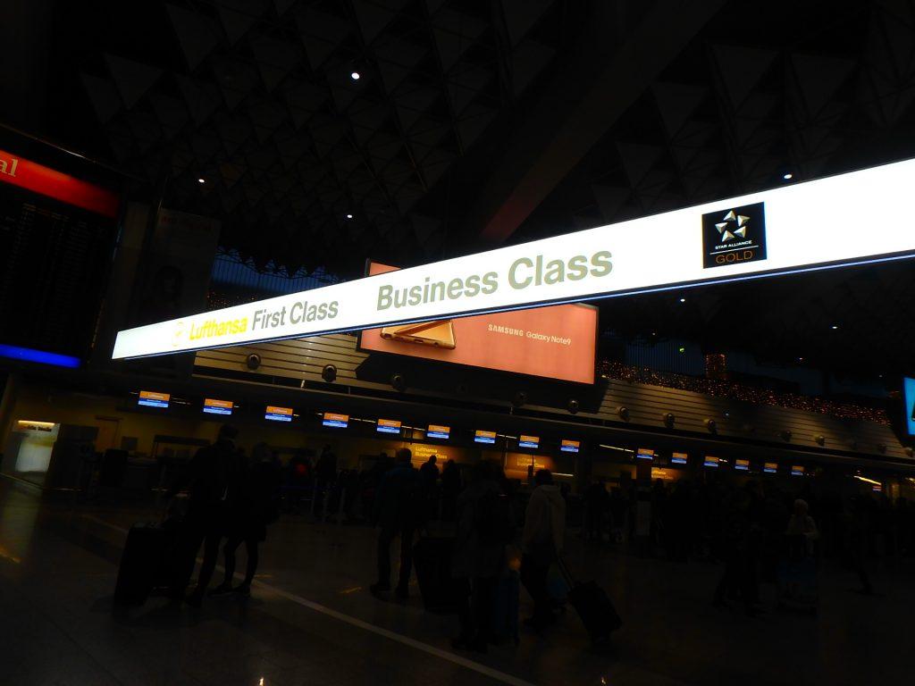 ルフトハンザ航空 ビジネスクラス フランクフルト空港