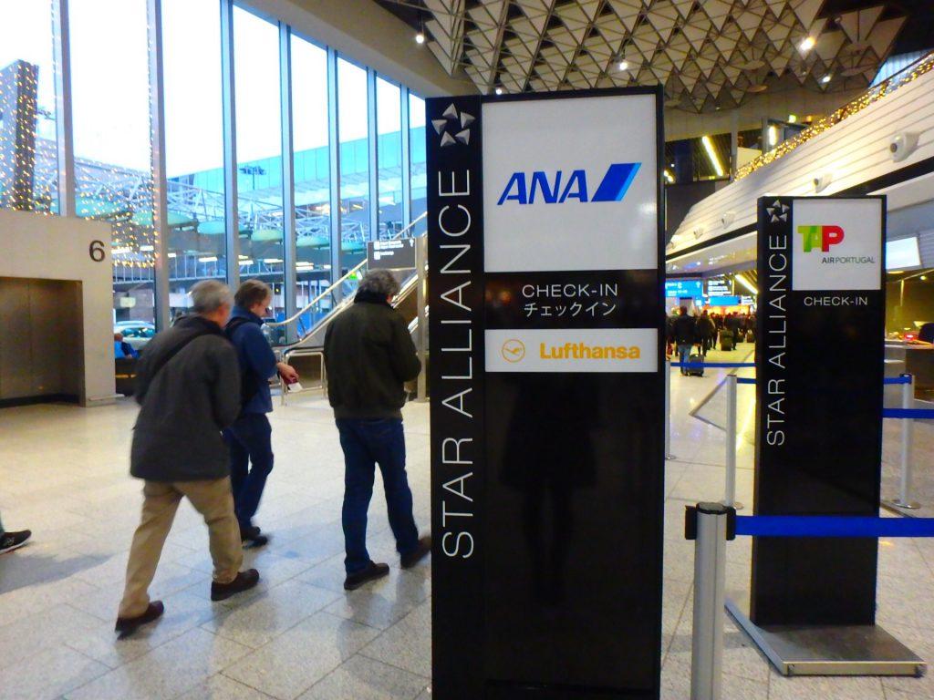 フランクフルト空港 ANA ビジネスクラス チェックインカウンター