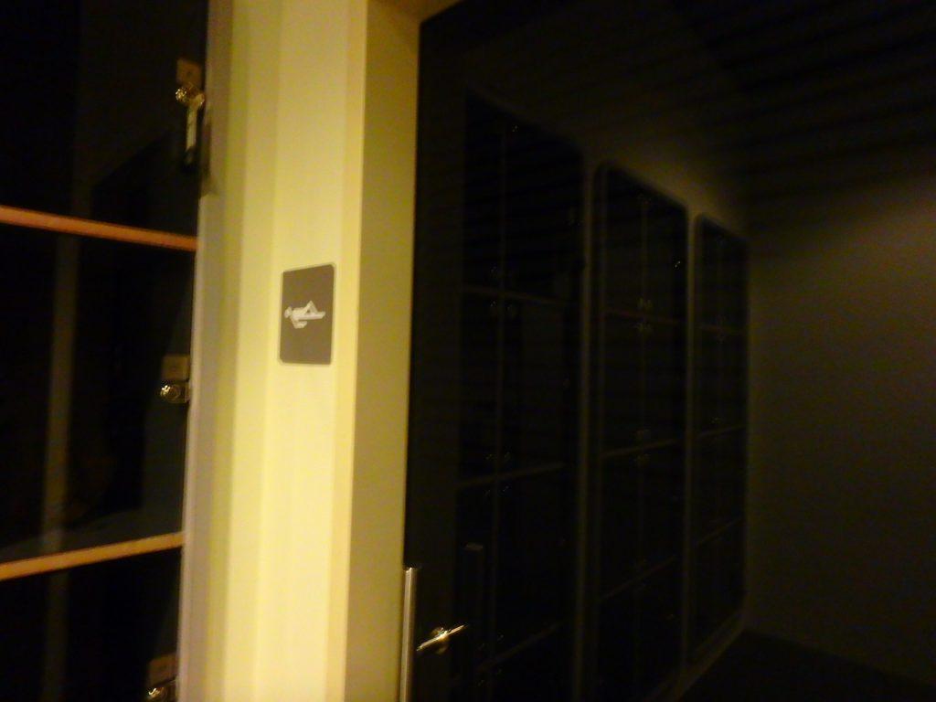 ルフトハンザ航空 ラウンジ 仮眠室