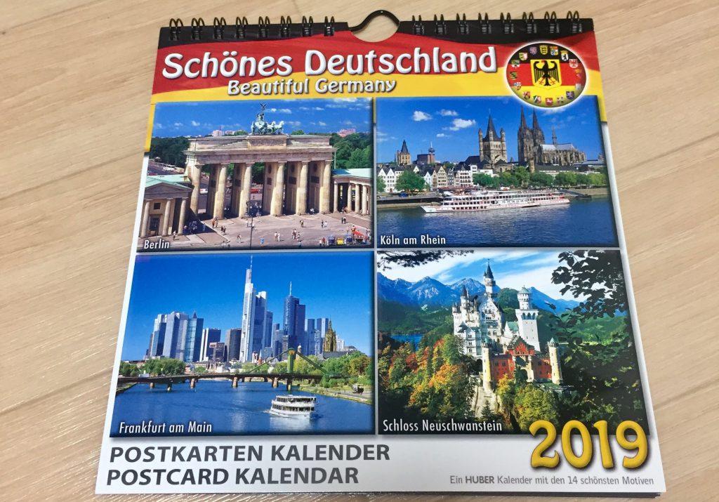 ドイツ 空港 お土産 カレンダー ポストカード フランクフルト
